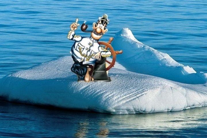 здесь картинки человек на льдине вдохновляет художницу забавные