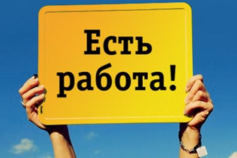 free Estonia,
