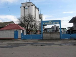 Гайчурский элеватор прометей цена пшеницы элеваторы саратовской области телефон