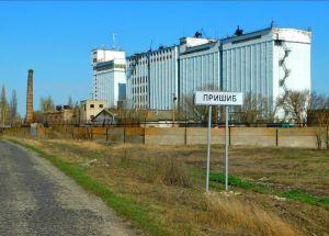 Элеваторы в михайловском районе как проверить счет транспортера