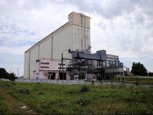 Элеватор зернопродукт ленинградский уманский элеватор
