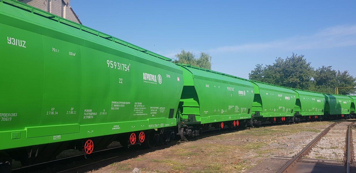 Вагоны-зерновозы Агроград В, произведеные на ОМЗ Карпаты