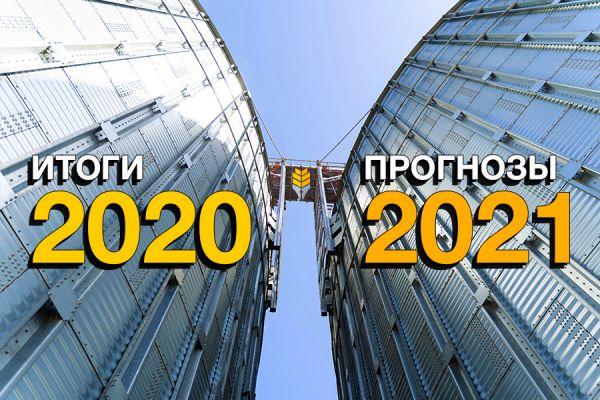 Строительство элеваторов в 2021 году ролики для элеватора