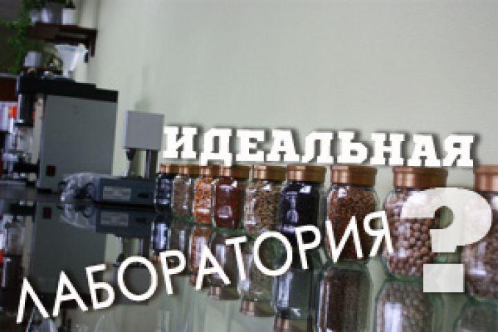 Лаборатория при элеваторе ленточный конвейер л1000ку