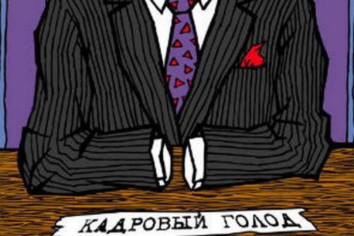 Ключевский элеватор вакансии с степановка элеватор
