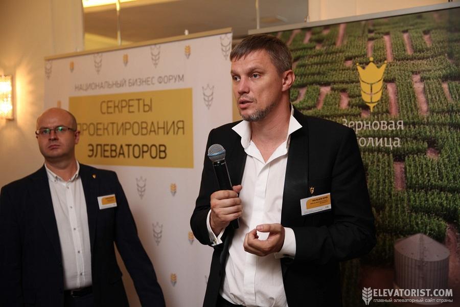 Директор ПИ «Югагропроект» Юрий Мальцев рассказывает о том, что нужно учесть при выборе участка для элеватора