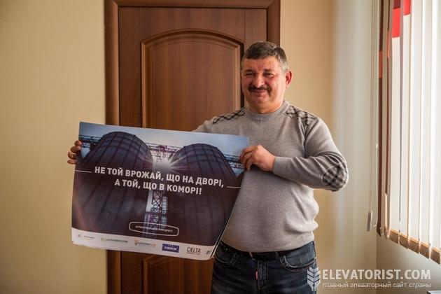 Директор Кононовского элеватора компании «Кернел» Александр Яблуновский