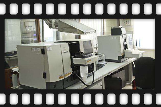 Хроматограф
