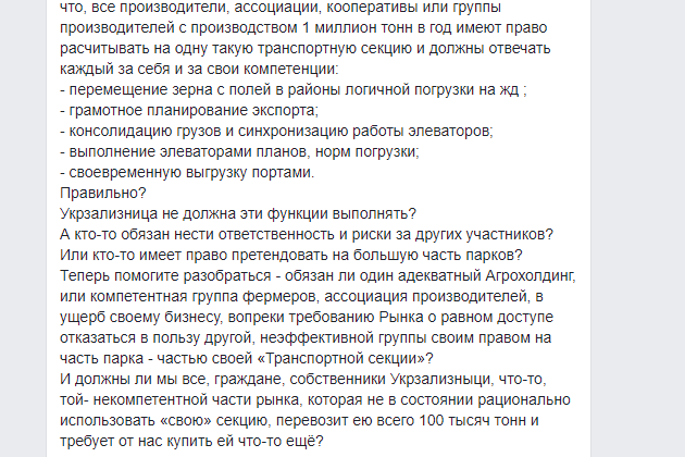подробнее: https://www.facebook.com/yuriy.shcuchkin/posts/2476028792623565