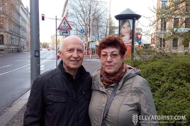 Ефим Фельдман с супругой