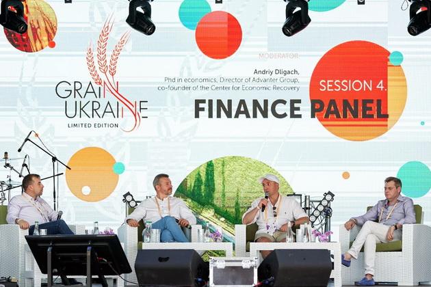 Финансовая панель конференции
