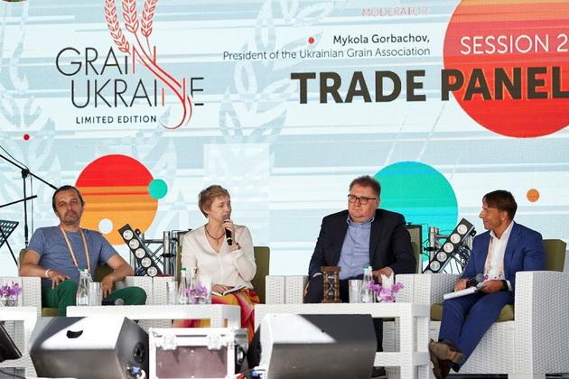 Торговая панель конференции