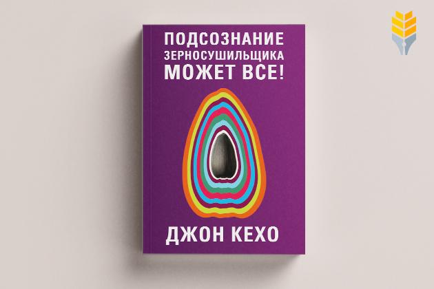 Книги по элеваторам адреса элеваторов ставропольского края