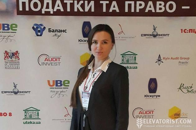 Юлия Покас