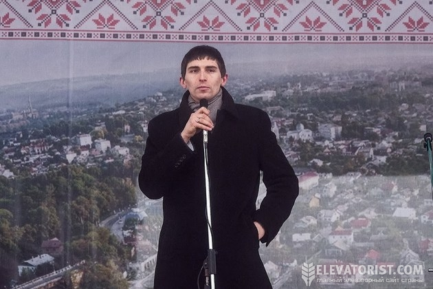 Виталий Фицык