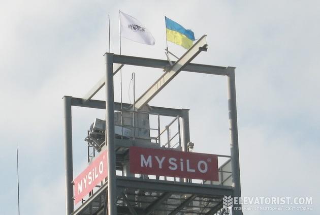 http://elevatorist.com/storage/Rokitnoe/flag.jpg