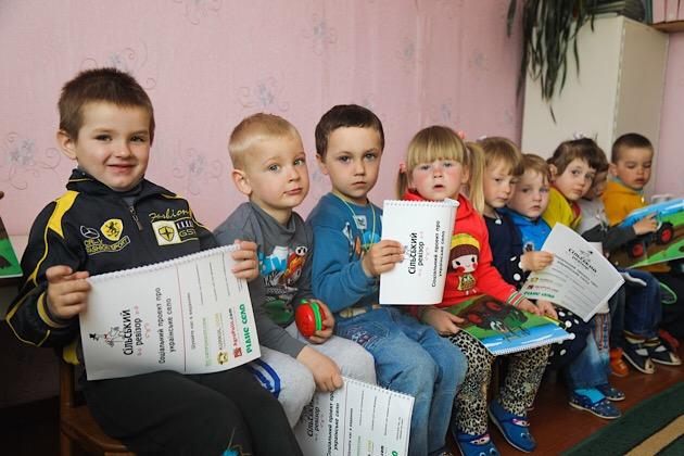 Ревизия села Володькова Дивыця