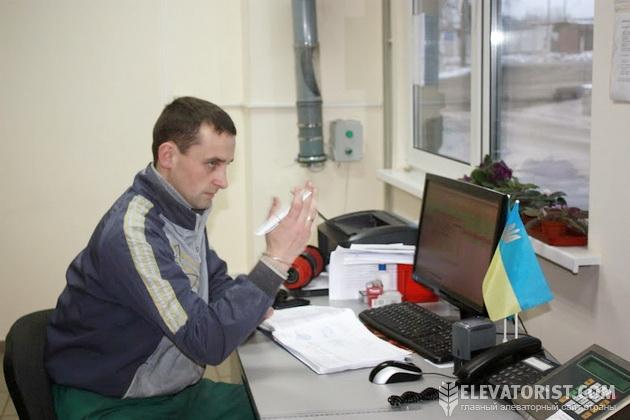 http://elevatorist.com/storage/agroexpedition6/Lesiv