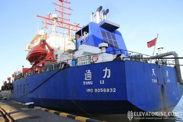 Дноуглубительное судно СНЕС