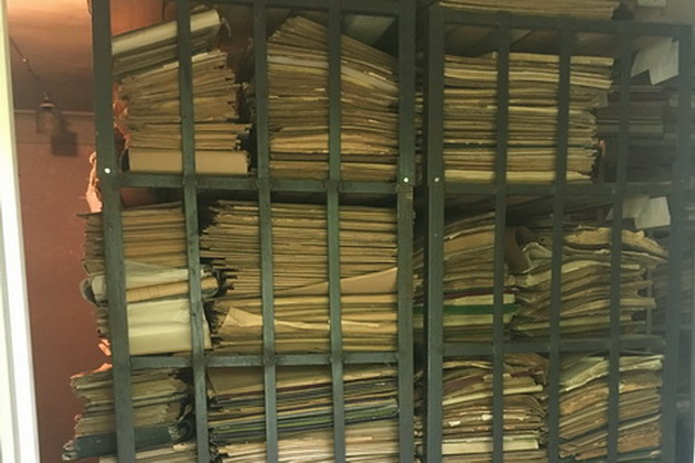 Архив НИИ