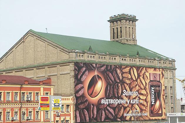 Зернохранилище Мельницы Бродского
