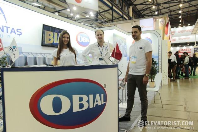 Представители Obial