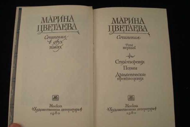 http://elevatorist.com/storage/books/Svetaeva.jpg