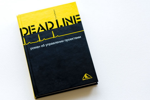 http://elevatorist.com/storage/books/deadline_book_s.jpg