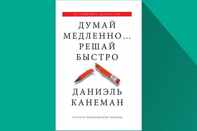 http://elevatorist.com/storage/books/dumay.jpg
