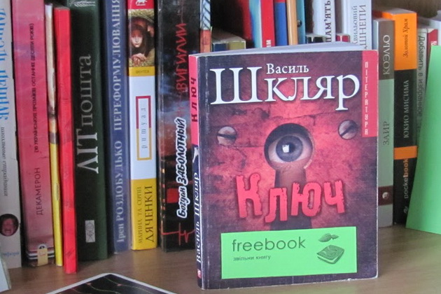 http://elevatorist.com/storage/books/klyt.jpg