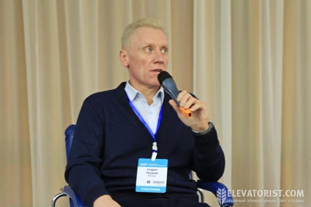 Андрей Прудник