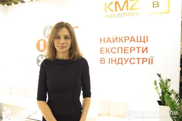 Валерия Калашник
