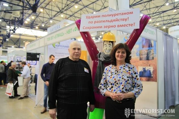 Валентин Мироненко и Лариса Ткаченко