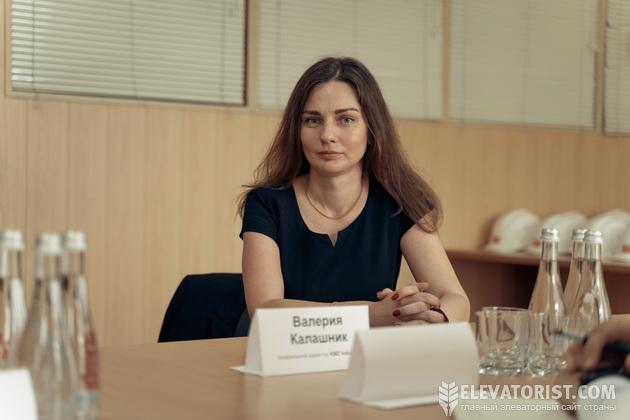 Генеральный директор KMZ Industries Валерия Калашник