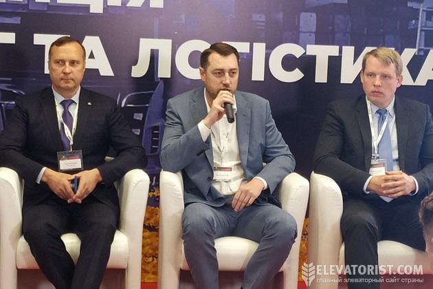 Глава «Укртрансбезопасности» Егор Прокопчук во время выступления на конференции