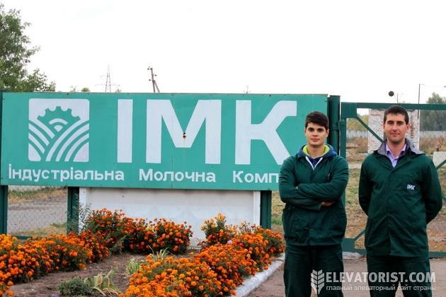 Евгений Гагауз и Василий Ткаченко