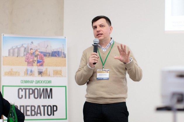 Алексей Грушко на конференции