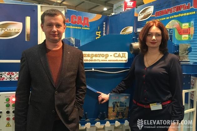 Александр и Ирина Чернобай