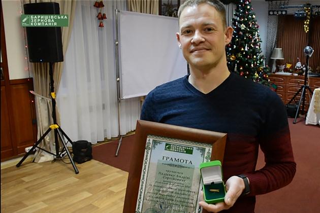 Андрей Падиенко