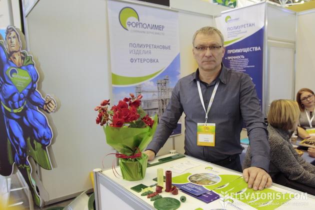 Андрей Виговский