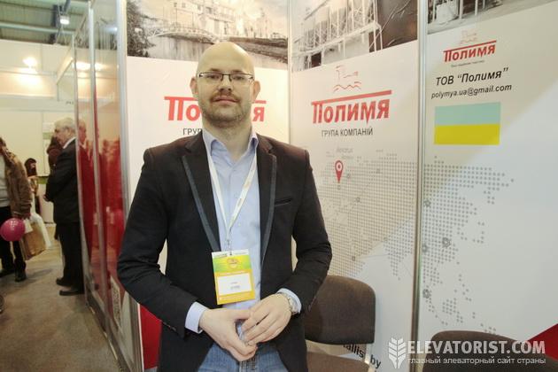 Алексей Язенков