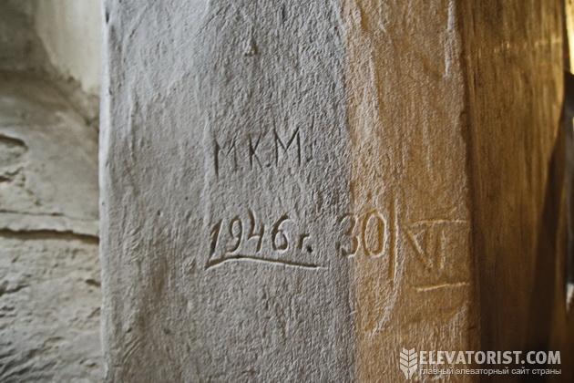Самый старый афтограф датирован 1947 годом