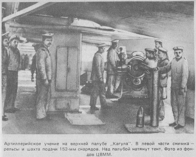 Элеватор военных