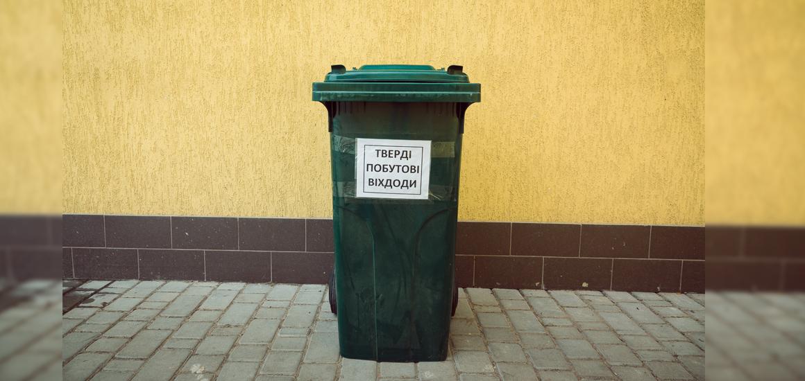 Отходы на элеваторах ленточные конвейеры почтовой связи